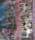 Hello Kitty Sweets Rement