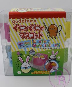 Gudetama Easter Set