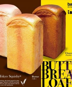 Butter Bread Loaf Catalog