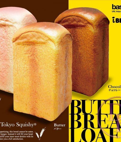 Butter Bread Loaf Catalog