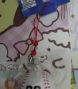 Ace no Diamond Eijun Sawamura 20
