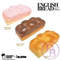 I-Bloom English Bread 2